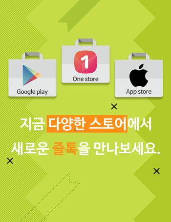 google_popup